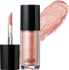 Cosmetique Coreen Rire Maquillage Fards a Paupieres Nude Glam