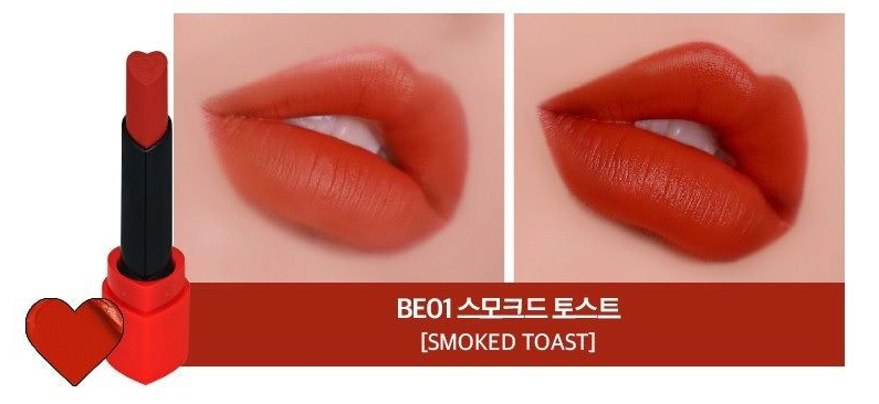 Cosmetique Coreen Holika Holika Maquillage Rouge a Levres