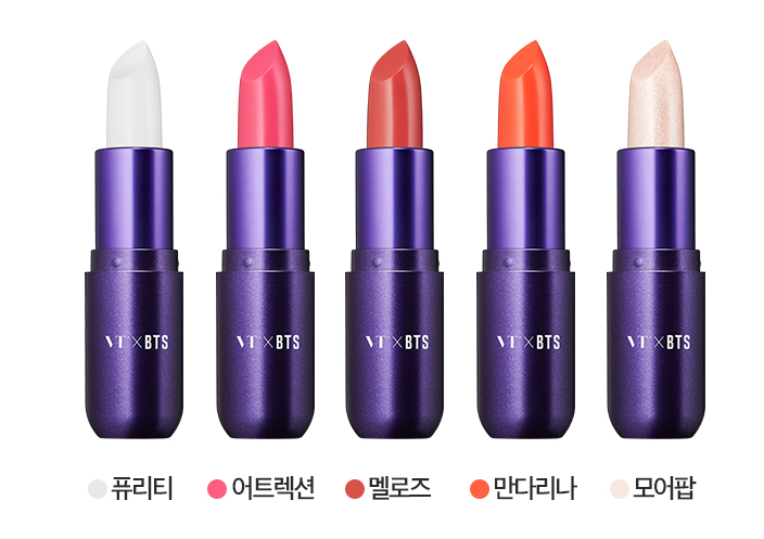Cosmetique Coreen VT BTS Maquillage Rouge a Levres