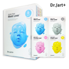Cosmetique Coreen Dr. Jart Masque