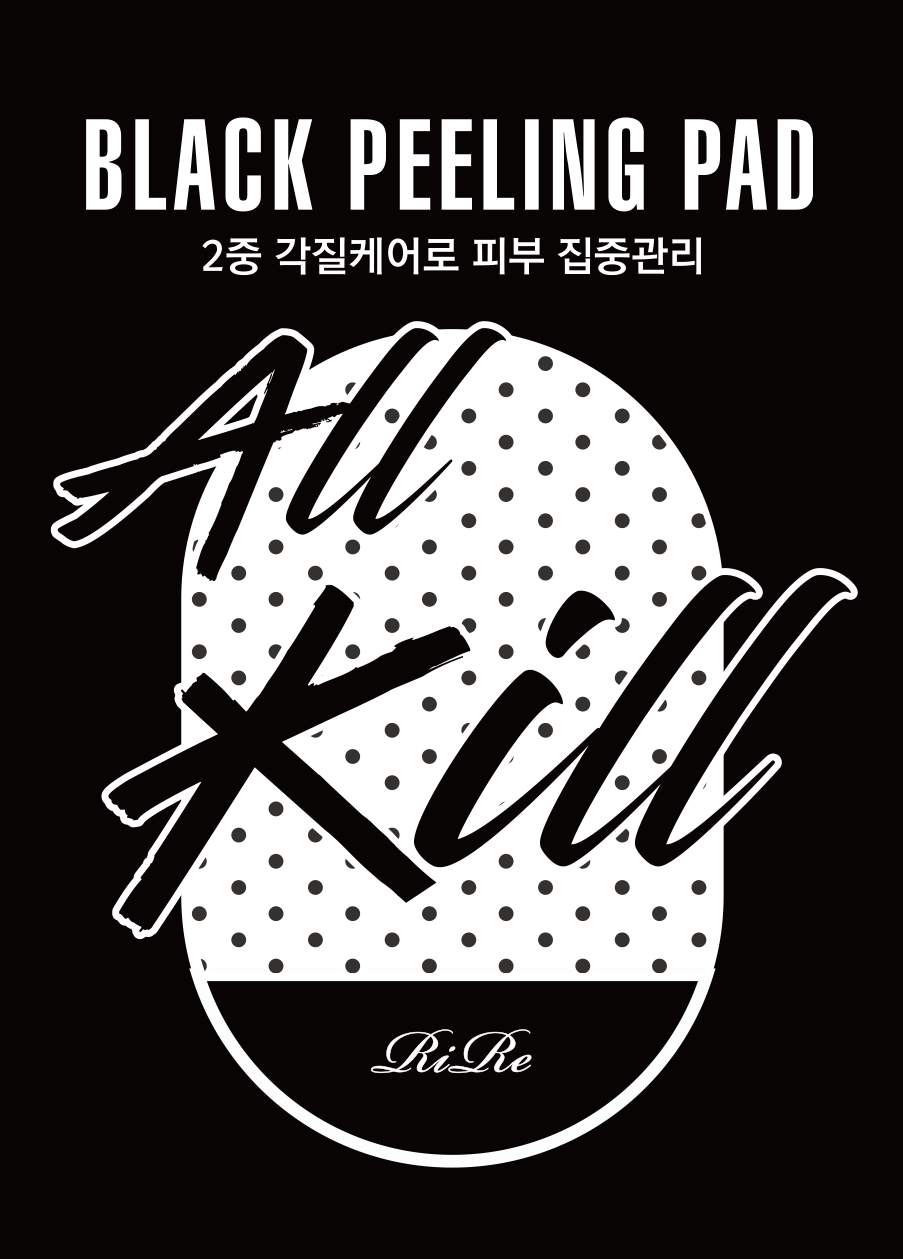 RIRE ~ All Kill Black Peeling Pad - Patch Anti Points Noirs