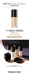 MISSHA - Radiance Foundation