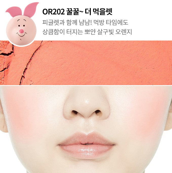 Cosmetique Coreen Etude House Maquillage Blush Happy with Piglet