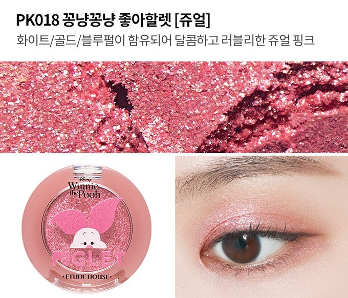 Cosmetique Coreen Etude House Maquillage Fard a Paupieres Happy with Piglet
