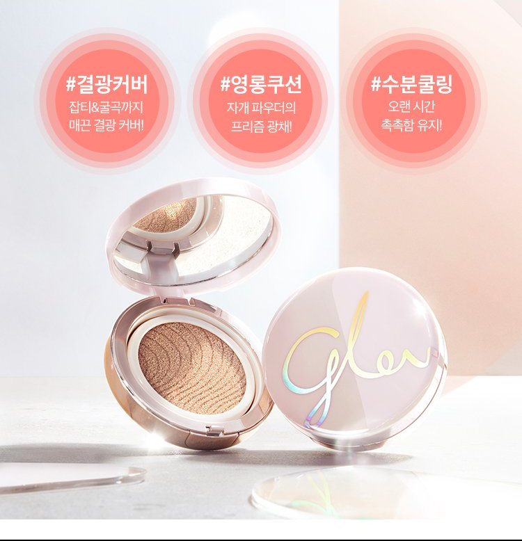 MISSHA - Glow Cover Cushion