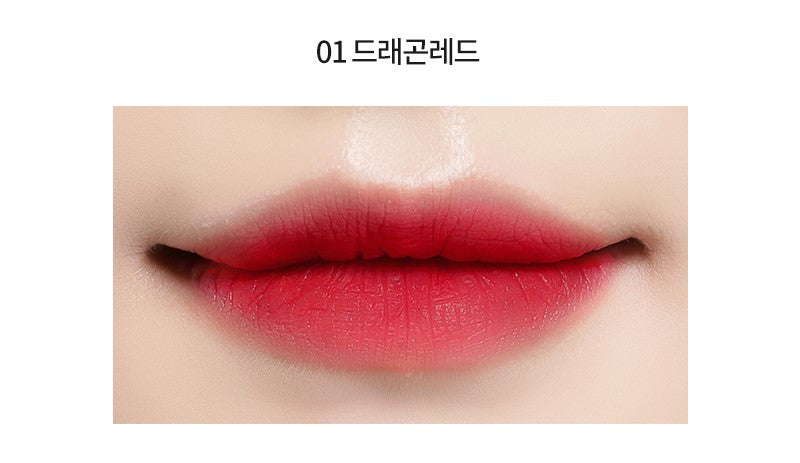 Cosmetique Coreen Tony Moly Moschino Maquillage Tint a Levres