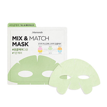 MAMONDE ~ Mix & Match Mask