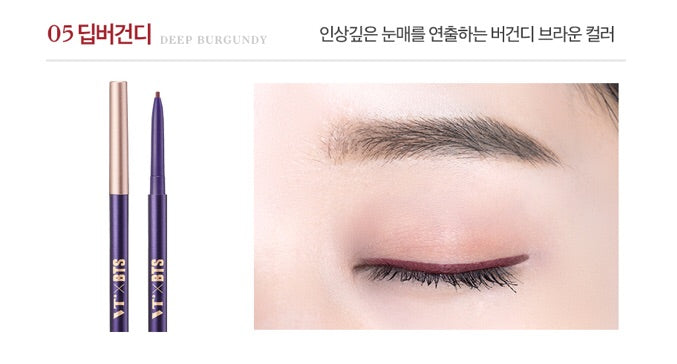 Cosmetique Coreen Maquillage BR x BTS Liner