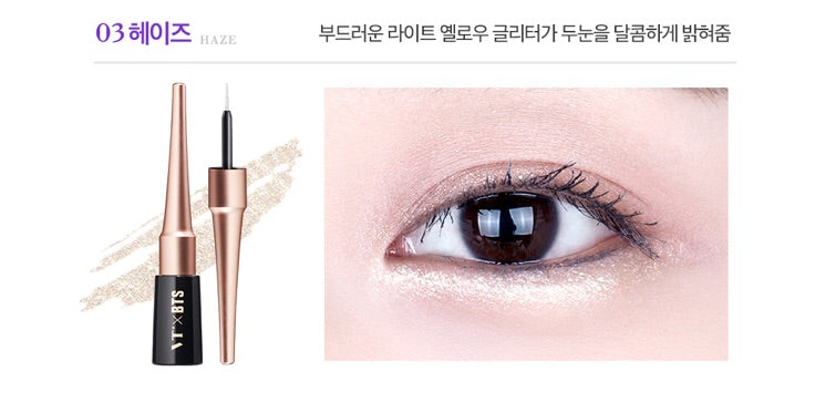 Cosmetique Coreen VT BTS Super Tempting Maquillage Crayons Yeux