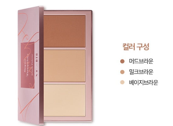 Cosmetique Coreen VT BTS Super Tempting Maquillage Shader Palette