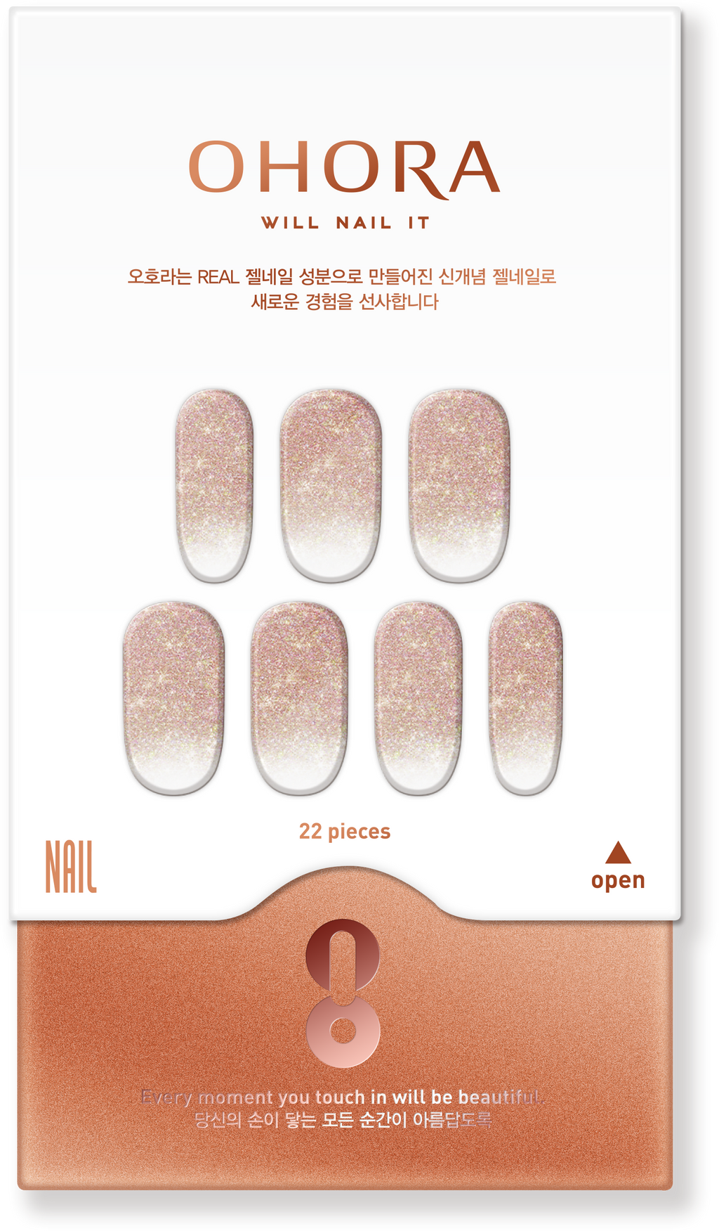 Cosmetique Coreen Ohora Stickers Ongles
