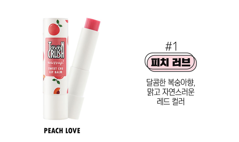 TEEN CRUSH - Sweet Chu Lip Balm