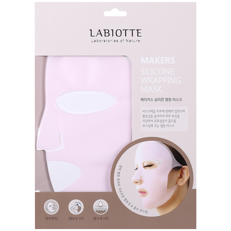 LABIOTTE ~ Makers Silicone Wrapping Mask