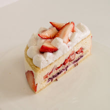 Load image into Gallery viewer, 【 Fraisier】法式士多啤梨無麩質蛋糕 Vegan Gluten-free Fraisier