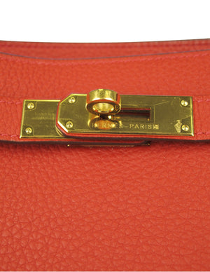 HERMES So Kelly Vermillion 26cm Gold Hardware 2012 P Stamp with Box