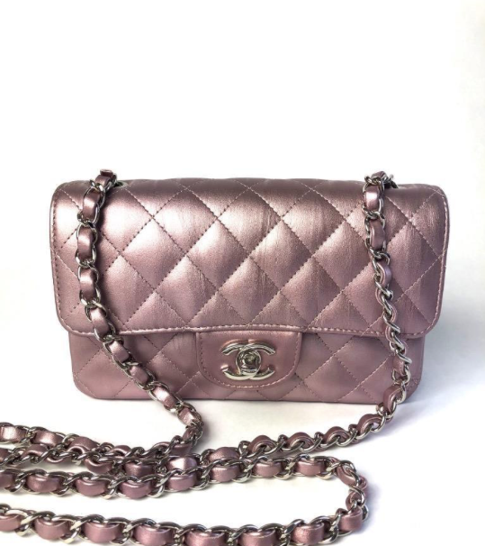 Chanel New Metallic Lilac Flap Bag 2017 Collection
