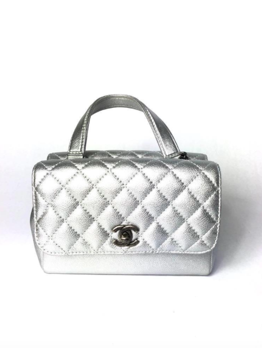 Chanel Double Flap Silver Quilted Handbag 2016 Collection