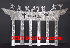 Karate 10 Level Belt Display: Karate Belt Rack: Personalized Karate belt rack Belt-Display.com