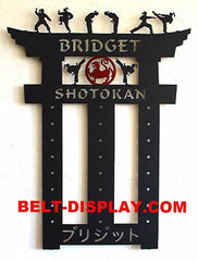 Karate Belt Display | Personalized Tae Kwon Do Belt Display Rack