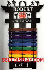 Personalized Shotokan Karate Belt Display: Karate Belt Holder Rack: Martial Arts Belt Display: Personalized