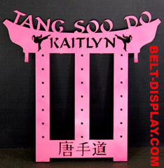 Tang Soo Do Belt Display:  Martial Arts Belt Rack