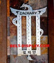 Martial Arts Belt Display Rack Personalized with Korean Name Translation