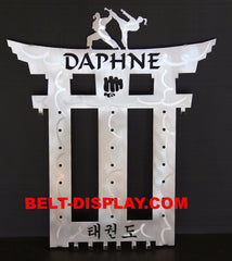 martial arts belt rack personalized