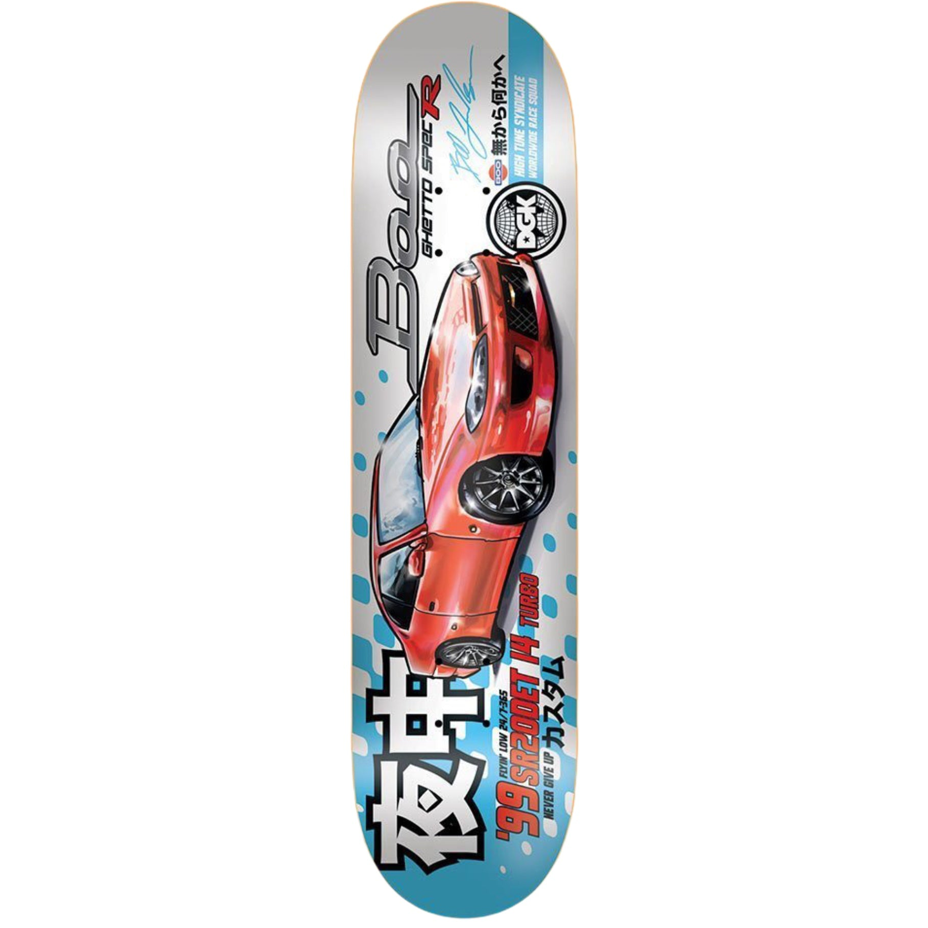 DGK Tuner Boo Johnson Deck 7.8""
