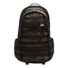 Nike SB RPM Skate Backpack Camo