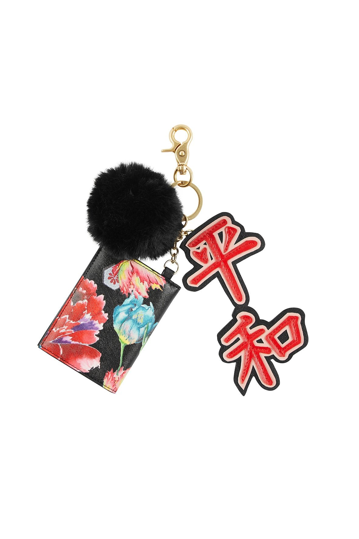 JAPANESE KEYRING PAINTED LAND