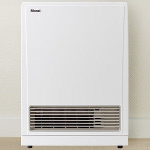 Relocation Sale Rinnai - Energy Saver 561FT TWO ONLY
