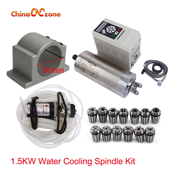 CNC Spindle Motor 1.5KW ER11 220V Water-Cooled+ 2.2KW 220V Inverter Variable Frequency Drive + Water pump + Spindle jip