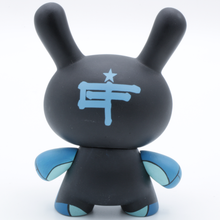 Load image into Gallery viewer, Untitled Dunny x David Flores x Dunny Series 4 (2007)