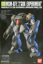 Load image into Gallery viewer, HGUC039 MSM-07E Z'Gok Experiment 1/144