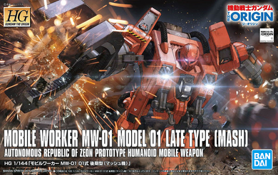 HGGO006 Mobile Worker MW-01 Type 01 Late Type (Mash Custom) 1/144