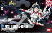 Load image into Gallery viewer, HGBF67 Mrs. Loheng-Rinko 1/144
