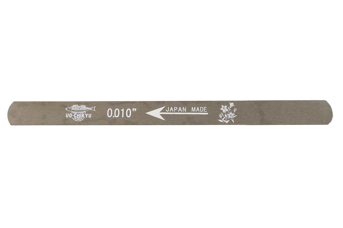 LT-0986 Nut Slotting File .010 in.