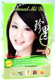Black Natural Mi Ya Hair Coloring, 3 Applications! 黑色植物染髮