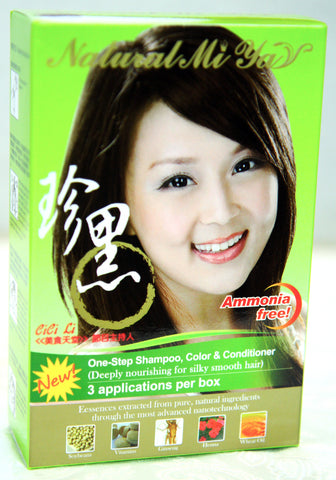 Light Brown Natural Mi Ya Hair Coloring, 3 Applications! 淺咖啡植物染髮