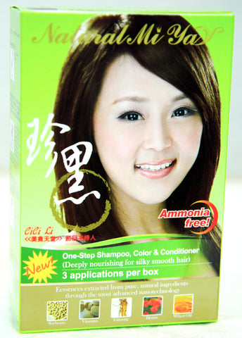 Medium Brown Natural Mi Ya Hair Coloring, 3 Applications! 中咖啡色植物染髮