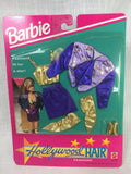 Barbie Hollywood Hair Fashion #1983 - Mattel 1992 - Vêtement