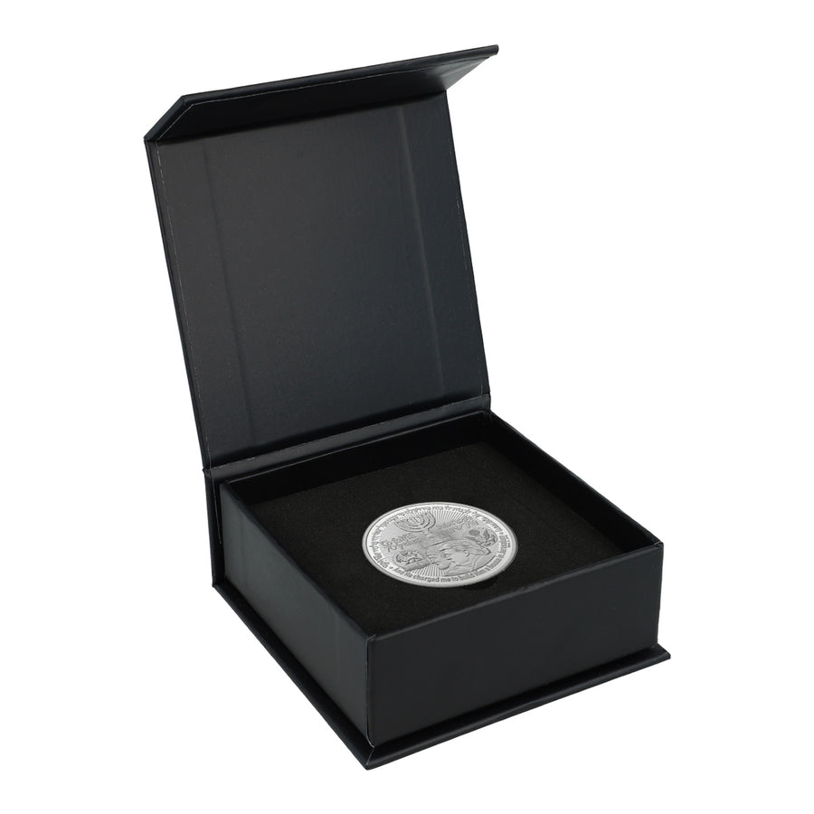 70 Years Israel Redemption Temple Coin- Minted Solid Silver