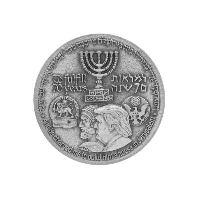 70 Years Israel Redemption Temple Silver Pewter Coin
