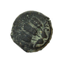 Load image into Gallery viewer, Herod Agrippa Coin