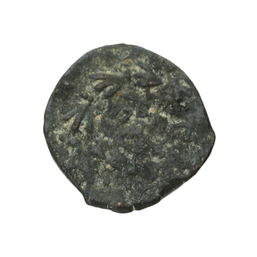 "Hasmonean Prutah, known as the, ""Widows Mite"" (103-76 BCE) - Coin I"