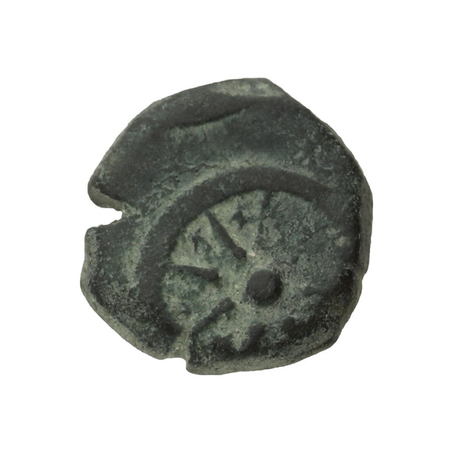 "Hasmonean Prutah, known as the, ""Widows Mite"" (103-76 BCE) - Coin II"