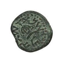 Load image into Gallery viewer, Masada Prutah minted during the First -Great- Revolt 66-73 CE