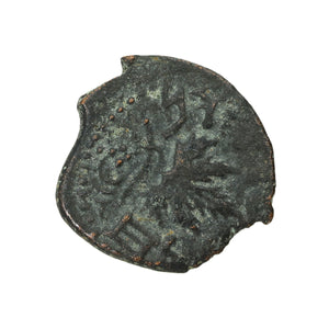 Masada Prutah minted during the First -Great- Revolt 66-73 CE