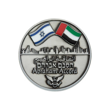 The Abraham Accord Coin, Celebrating Peace in our Times