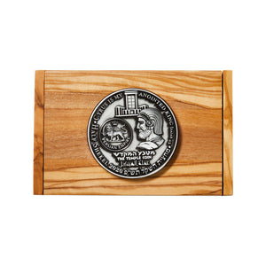 Olive Wood Business Card Holders